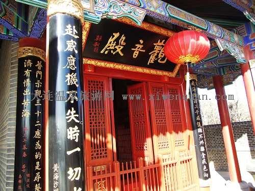 玉佛寺--观音殿